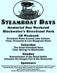 steamboat days flyer